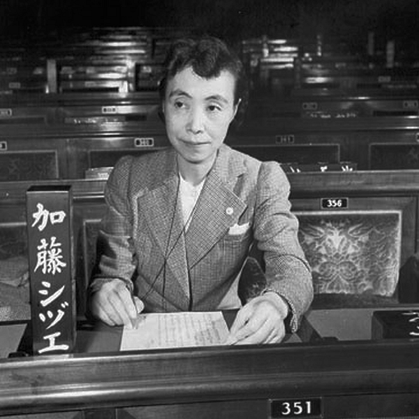 Shizue Kato sitzt an ihrem Platz im Unterhaus