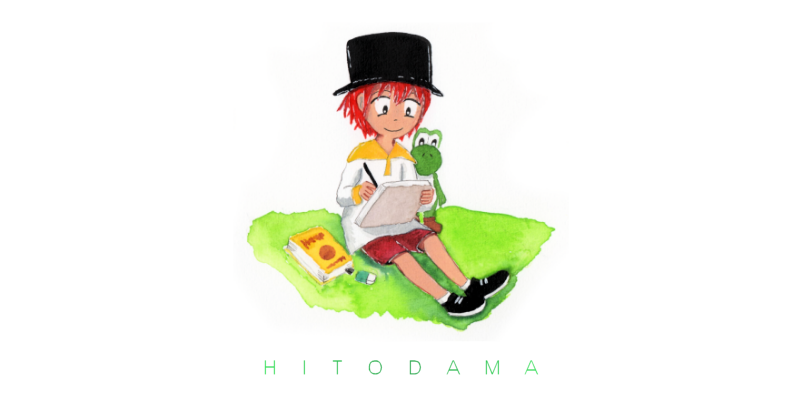 Hitodama